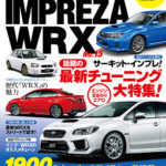 【新刊案内】ハイパーレブ vol.236 スバル ・ インプレッサ/WRX No.15